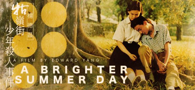 Editors-Pick-A-Brighter-Summer-Day